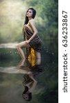beautiful slim fitness model...   Shutterstock . vector #636233867