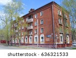 four story four porch brick...   Shutterstock . vector #636321533