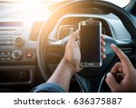 close up male hands using... | Shutterstock . vector #636375887