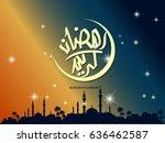 ramadan kareem written in...   Shutterstock .eps vector #636462587