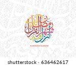 ramadan kareem written in... | Shutterstock .eps vector #636462617