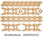 gold ornament on a white... | Shutterstock . vector #636531413