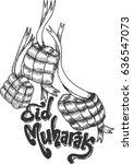 eid mubarak | Shutterstock .eps vector #636547073