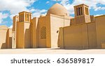 blur in iran the antique  ... | Shutterstock . vector #636589817