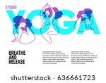 vector yoga concept with asanas ... | Shutterstock .eps vector #636661723