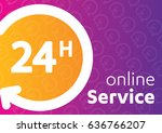 service and support for... | Shutterstock .eps vector #636766207