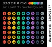set of 63 mix flat icons and a... | Shutterstock .eps vector #636938377