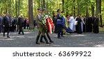 kharkiv  ua   september 25 ... | Shutterstock . vector #63699922