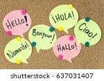 hello   speaking learning... | Shutterstock . vector #637031407