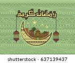 illustration of ramadan kareem... | Shutterstock .eps vector #637139437