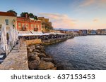 chania  greece   april 13  2017 ... | Shutterstock . vector #637153453
