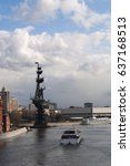 Small photo of Moscow, 26/04/2017: one of the many cruises on the Moskva River and view of Peter the Great Statue, a 98-metre monument made in 1997 by Zurab Tsereteli to commemorate the 300 years of the Russian Navy