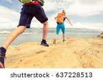 couple runners running with... | Shutterstock . vector #637228513