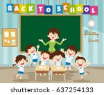 teacher and pupils happy at... | Shutterstock .eps vector #637254133