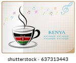 coffee logo made from the flag... | Shutterstock .eps vector #637313443