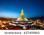 boundhanath stupa eyes at blue... | Shutterstock . vector #637400863