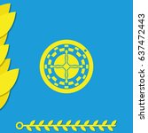 casino roulette wheel.   Shutterstock .eps vector #637472443