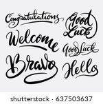 congratulations and welcome... | Shutterstock .eps vector #637503637