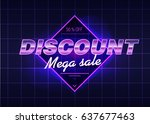 discount poster with cool... | Shutterstock .eps vector #637677463