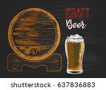colored wooden barrel and a... | Shutterstock .eps vector #637836883