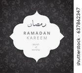 illustration of ramadan kareem...   Shutterstock .eps vector #637862347