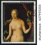 Small photo of RUSSIA KALININGRAD, 15 APRIL 2017: stamp printed by Paraguay, shows Painting Eva by Albrecht Durer, circa 1978