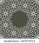 islamic pattern  moroccan frame ... | Shutterstock .eps vector #637973713