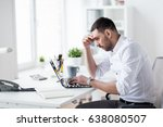 business  people  deadline and... | Shutterstock . vector #638080507