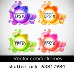 Abstract Colorful Banner ...