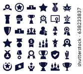 award icons set. set of 36... | Shutterstock .eps vector #638233837