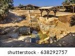 jesus baptism site john baptist ... | Shutterstock . vector #638292757