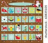 Santa's Retro Advent Calendar...