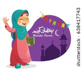 happy young muslim girl holding ... | Shutterstock .eps vector #638417743