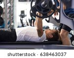 determined young man lifting... | Shutterstock . vector #638463037