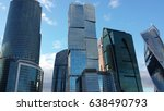 moscow  downtown  mbic  finance ... | Shutterstock . vector #638490793