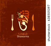 shawarma or shawurma is a... | Shutterstock .eps vector #638505397