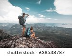 hikers stand on top of a... | Shutterstock . vector #638538787