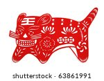 Chinese Traditional Handcraft...