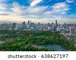 public park in the central... | Shutterstock . vector #638627197