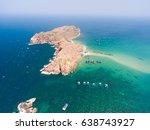 beautiful beach in eo gio  quy...   Shutterstock . vector #638743927