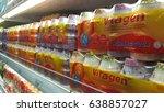 kuala lumpur  malaysia   jan...   Shutterstock . vector #638857027
