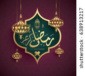 ramadan kareem design... | Shutterstock .eps vector #638913217