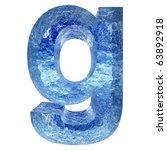 high resolution frozen font...   Shutterstock . vector #63892918
