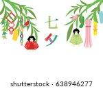 """tanabata"" of japanese... | Shutterstock .eps vector #638946277"
