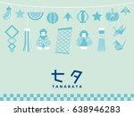 """tanabata"" of japanese... | Shutterstock .eps vector #638946283"