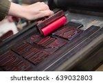 vintage  wooden antique... | Shutterstock . vector #639032803