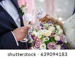 the bride and groom hold... | Shutterstock . vector #639094183