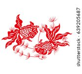goldfish chinese traditional... | Shutterstock .eps vector #639205687