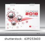 cover calendar 2018 template ... | Shutterstock .eps vector #639253603