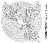 cute bird in fantasy flower... | Shutterstock .eps vector #639271363